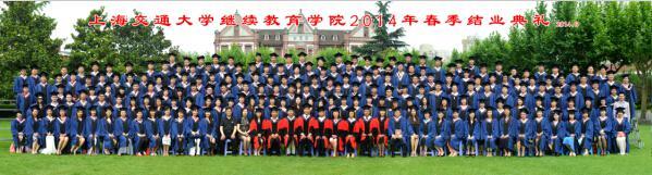 玩转资源众筹-上海交通大学高端企业家百人分享大会