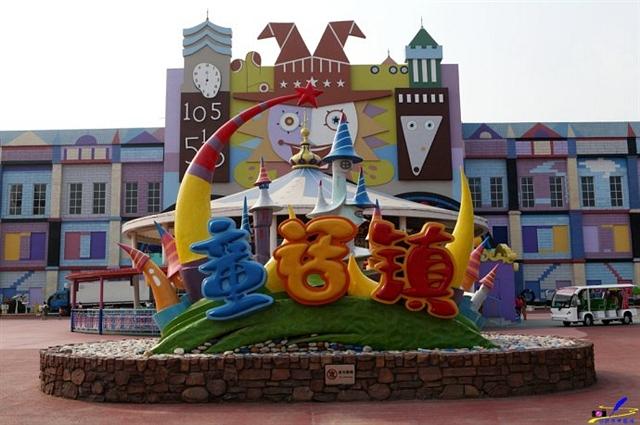 欧乐堡,梦幻泉城的蓝火飞翔