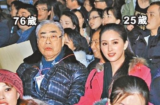 """76岁富豪""""爷孙恋""""睡25岁女星内幕(图)"""