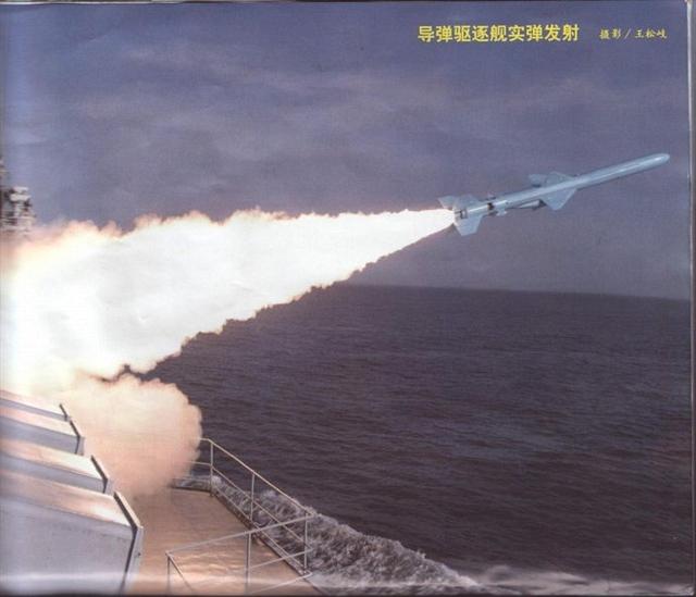 中国正式向日本发起清算信号:日本国内恐慌