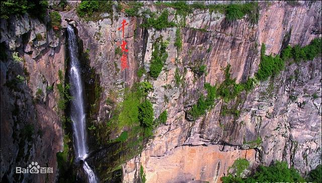 雪窦山-千丈岩瀑布(下)