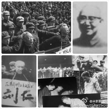 《北平无战事》中的城工部长刘云咋死那么惨?(图)