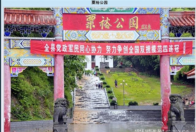 (原创)登高所见: - liangshange - 一线天