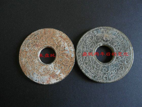 一对战国蟠龙玉壁―谢氏高古玉藏品(24)