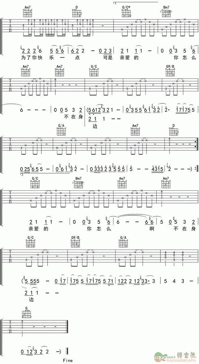 屈身敬拜歌谱-江美琪 亲爱的你怎么不在我身边 吉他谱